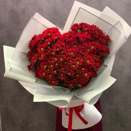 Сердце из ромашек: букеты цветов на заказ Flowwow