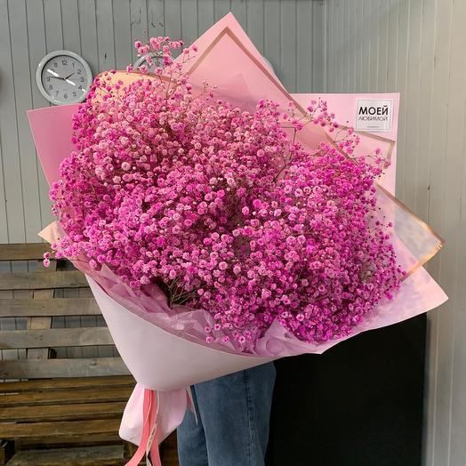 "Bouquet-Giant ""Cloud Of Love"""