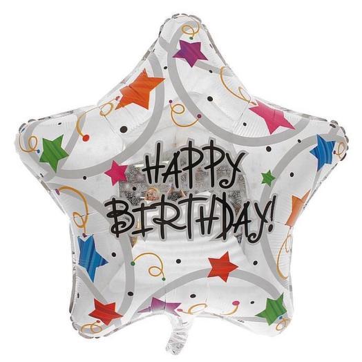 Rosalina - шар фольгированный звезда «с днём рождения»