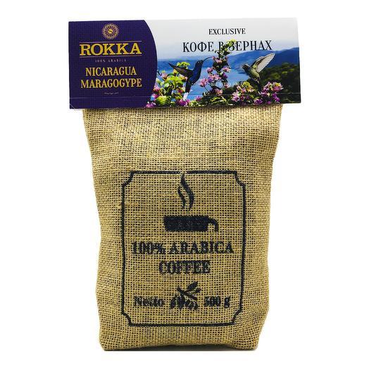 "Кофе в зернах ""Rokka"" Марагоджип Никарагуа"