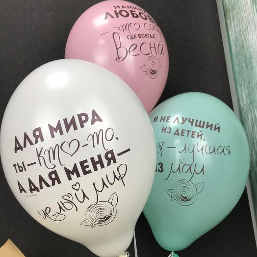 Пожелания любимым мамам )
