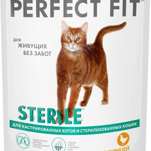 Perfect Fit для кастрированных котов и стерилизованных кошек 1,2 кг