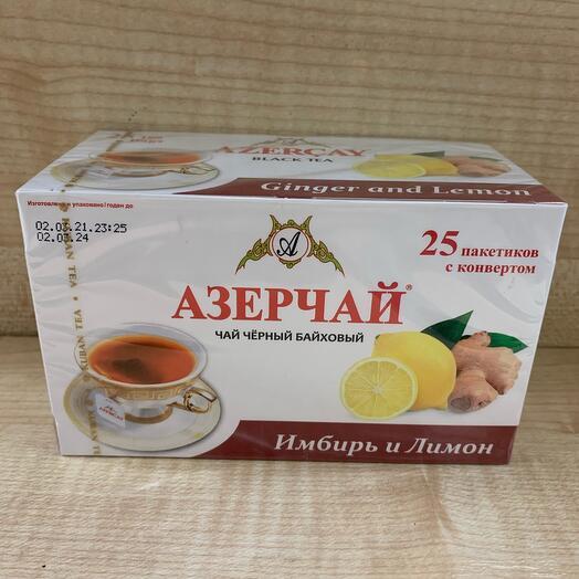Азерчай имбирь и лимон