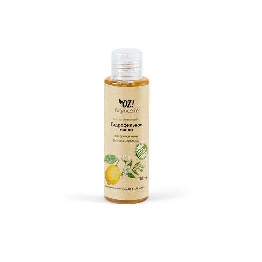 ОрганикЗон - Гидрофильное масло для зрелой кожи  Лимон и жасмин