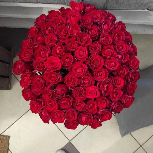 Amor: букеты цветов на заказ Flowwow