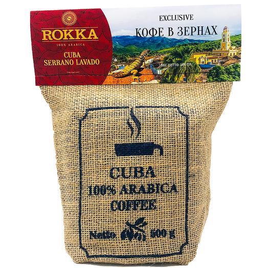 """Кофе в зернах """"Rokka"""" Куба"""