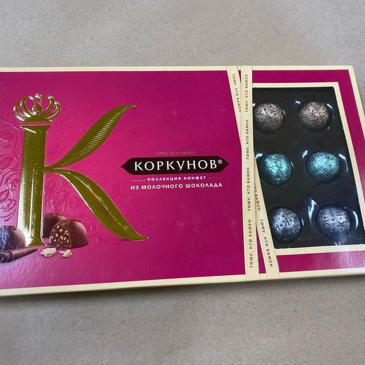 Подарочные конфеты 21.1