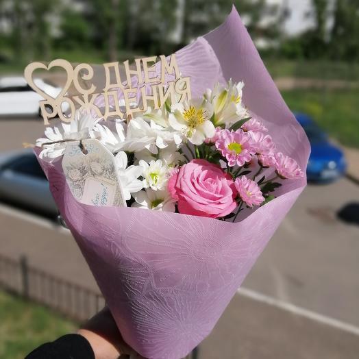 Сднем рождения: букеты цветов на заказ Flowwow
