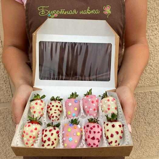 Chocolate covered strawberries (10 pieces)