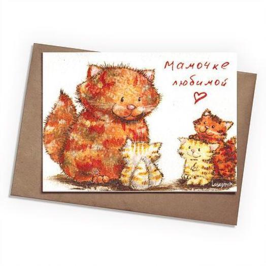 Поздравительная открытка Котики