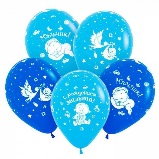 """Гелиевые шары """"С рождением мальчика"""""""