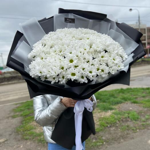 Giant bouquet of daisies