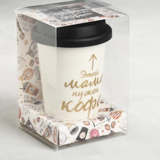 Стакан керамический «Этой маме нужен Кофе»: букеты цветов на заказ Flowwow