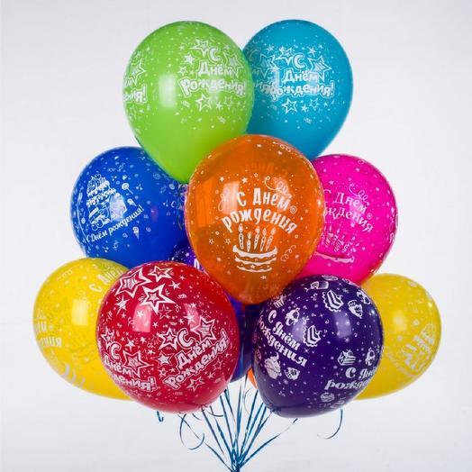 11 шаров с Днем рождения: букеты цветов на заказ Flowwow
