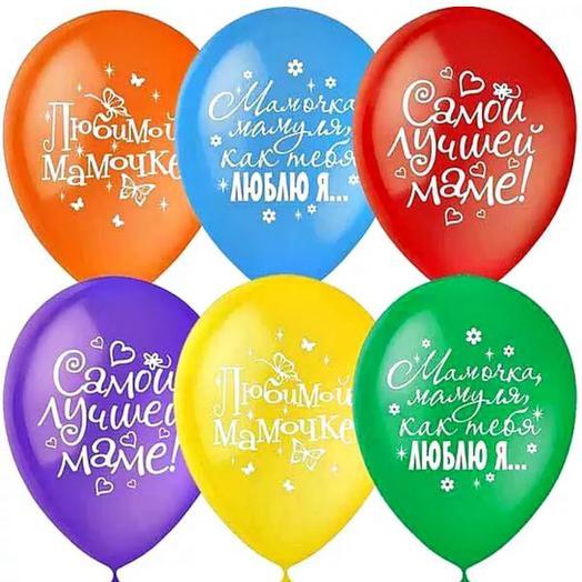 Сет с 5 шарами Любимой Маме