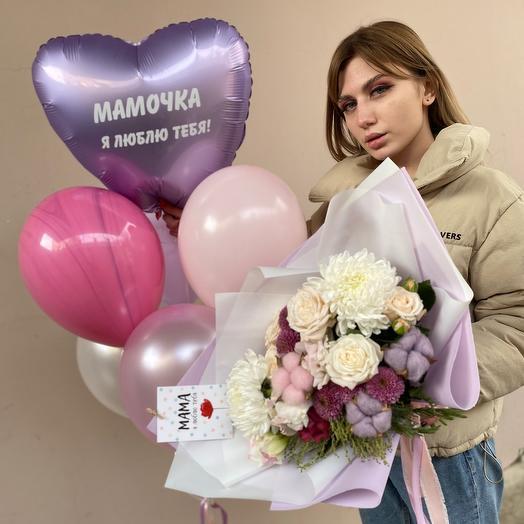 Сет «Мамочка, Я люблю тебя»