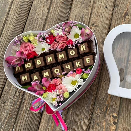 """Сердце с цветами и шоколадными буквами """"Любимой мамочке"""""""