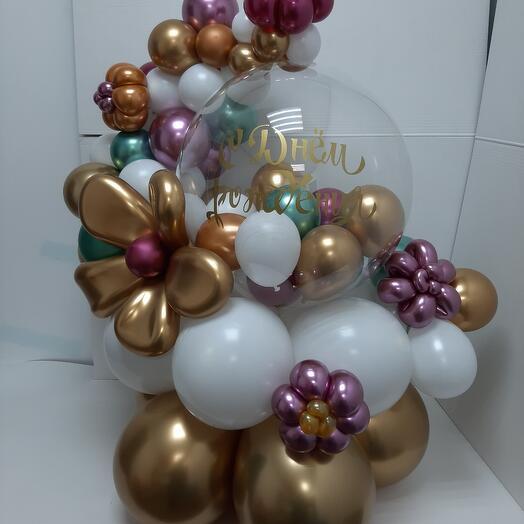 Композиция из шаров С днем рождения