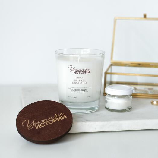 Ароматическая свеча с ароматом яблок и корицы 200 мл + минисвеча в подарок
