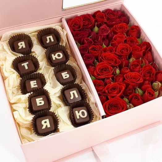Я тебя люблю: коробка с шоколадом и розами: букеты цветов на заказ Flowwow