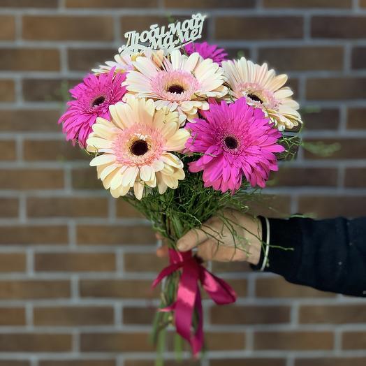 Герберы для мамы: букеты цветов на заказ Flowwow