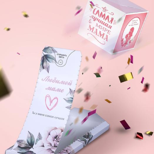 """Бум-открытка """"Любимой мамочке"""": букеты цветов на заказ Flowwow"""