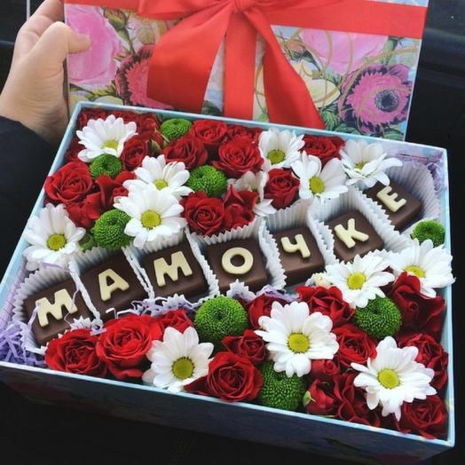 Мамочке шоколад и цветы