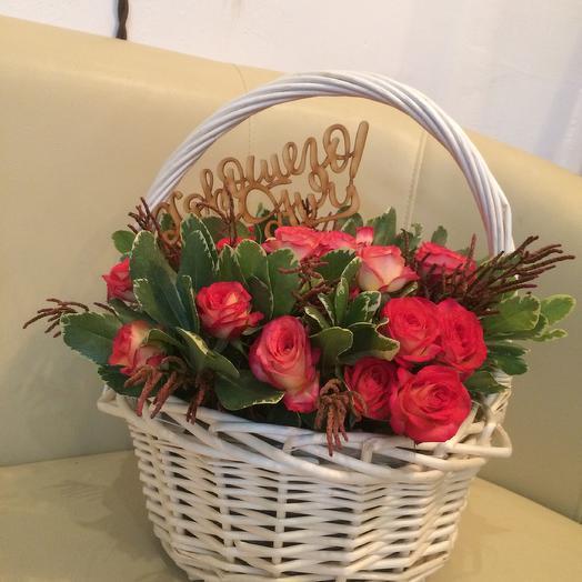 Корзина «хорошего дня»: букеты цветов на заказ Flowwow