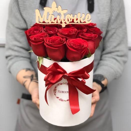 15 роз в шляпной коробке и топпер