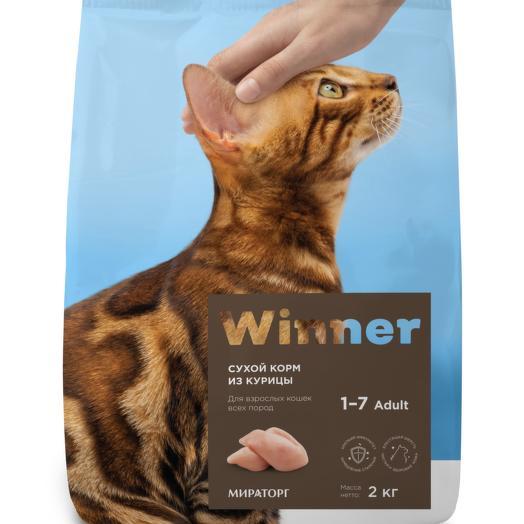 Winner полнорационный сухой корм для взрослых кошек всех пород из курицы 2 кг