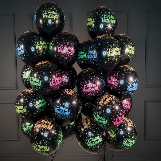 Черные с Днем Рождения 25 шт