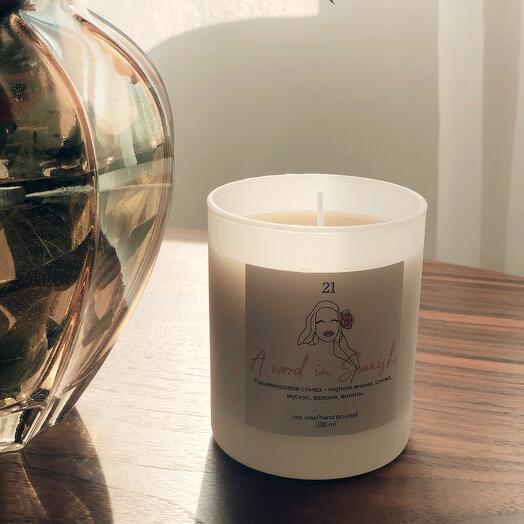 Ароматическая свеча Кашемировая слива