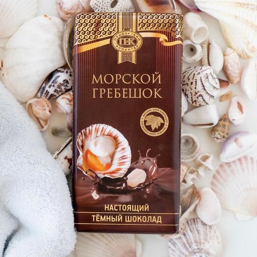 Шоколад тёмный «Приморский кондитер» Морской гребешок