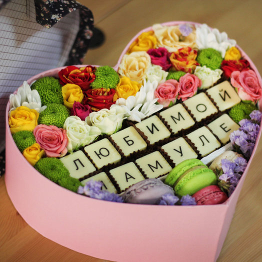 Любимой мамуле: букеты цветов на заказ Flowwow