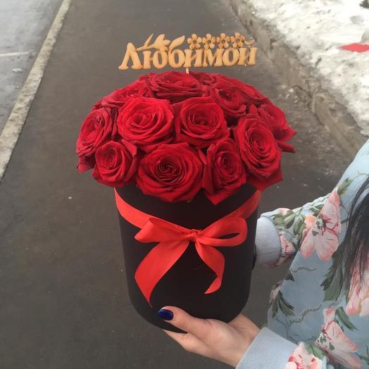 Красные розы для любимой: букеты цветов на заказ Flowwow