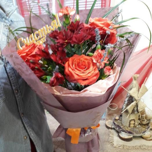 Счастье есть: букеты цветов на заказ Flowwow