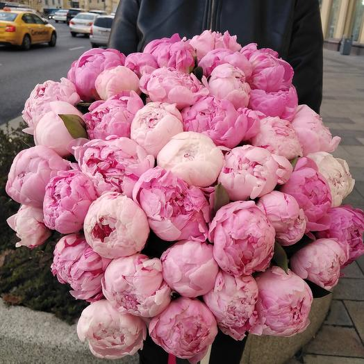 Букет «Пинк»: букеты цветов на заказ Flowwow