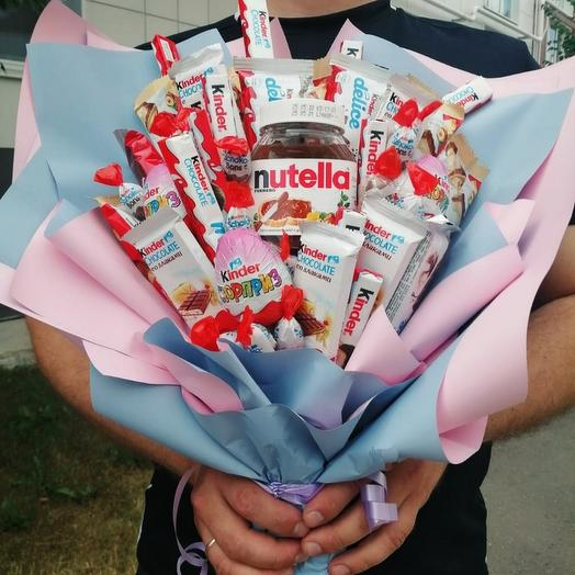 Bouquet kinder