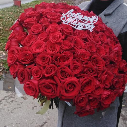 101 роза (60см)