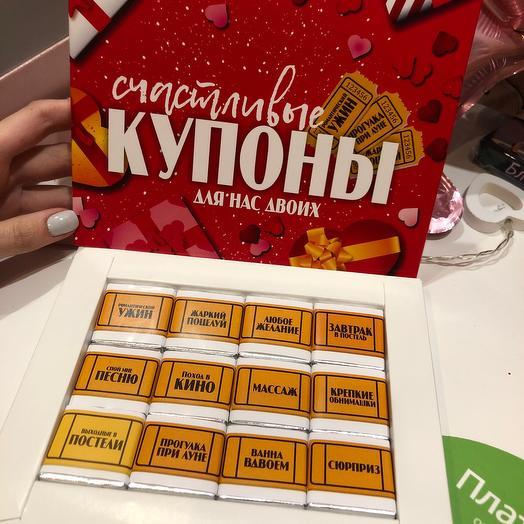 Набор шоколадок