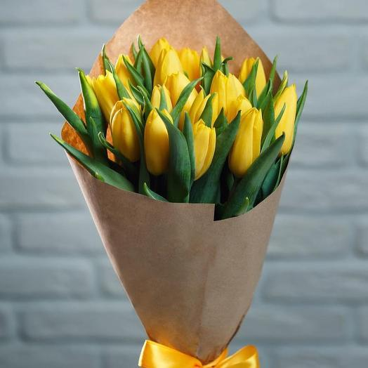 Bouquet of 31 yellow tulips