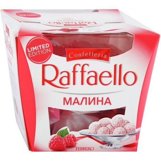 Конфеты Raffaello малина