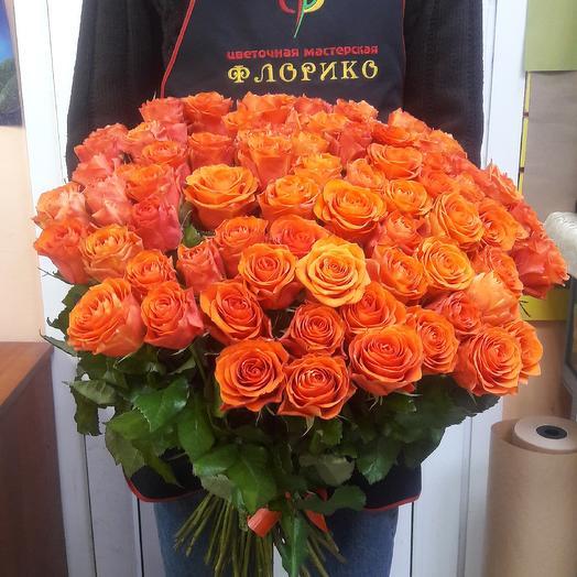 Роза101: букеты цветов на заказ Flowwow