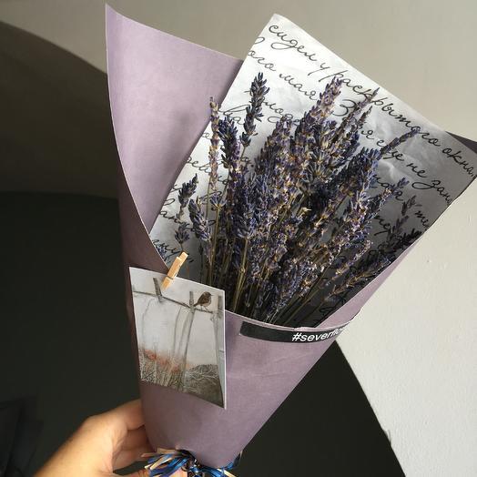 Lavander: букеты цветов на заказ Flowwow