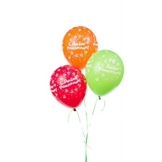 """3 шара """"С Днём рождения"""""""