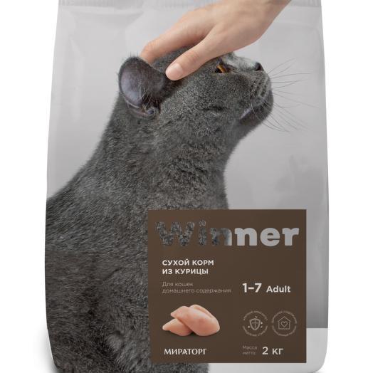Winner полнорационный сухой корм для кошек домашнего содержания из курицы 2 кг