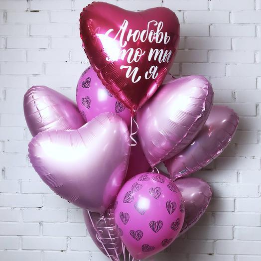 Сет Любовь это ты и я