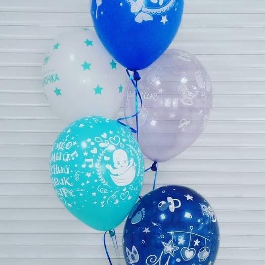5 воздушных шаров на выписку или подарок на рождение малыша
