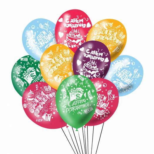 10 шаров с демонстрация рождения