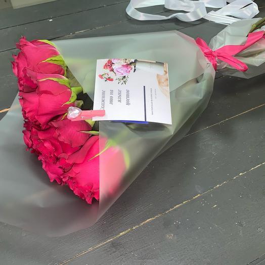 Букет Эквадорских роз Пинк Флойд 60см